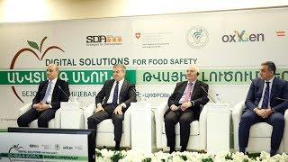 Անվտանգ սնունդ. թվային լուծումներ