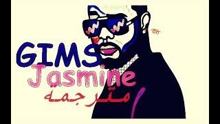 Maître Gims  Jasmine 💕 (Paroles) أغنيه فرنسية مترجمة للعربية 🎵 [HD]