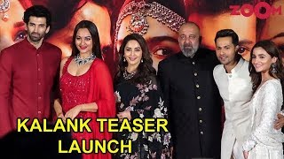 Kalank Teaser Launch | Alia, Varun, Madhuri, Sonakshi, Sanjay, Aditya, Karan | UNCUT | Bolly Quickie