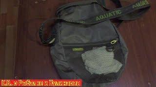 Сумка для рыбы и аксессуаров aquatic с-18