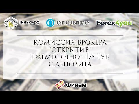 Зарабатывай деньги онлайн