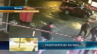 Веселое застолье: стали известны новые подробности массовой драки в Москве