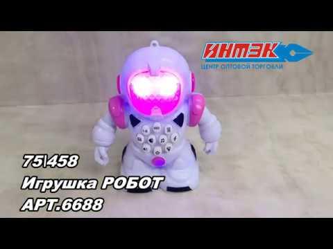 Игрушка Робот Арт.6688