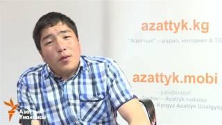 кыргызский парень