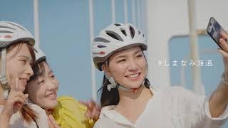 いやされて愛媛旅~愛と姫の楽園~愛媛県観光PR動画