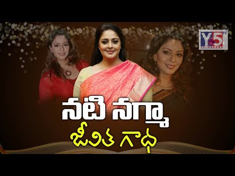 Download Nagma Family And Personal Life Video 3GP Mp4 FLV HD