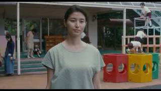 『光』特報映像/三浦しをん原作×大森立嗣監督