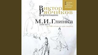 "Romance""The Skylark"" (Transcr.By M.Balakirev) , B-Moll"