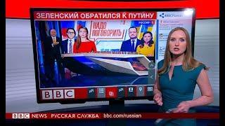 Зеленский предложил Путину переговоры | ТВ-новости