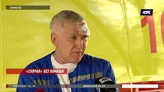 В Алматы избили водителя скорой помощи   Новости   КТК