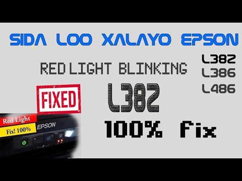 Epson l382 Cracked - EPSON L382 386 486 Unlimited Use - смотреть