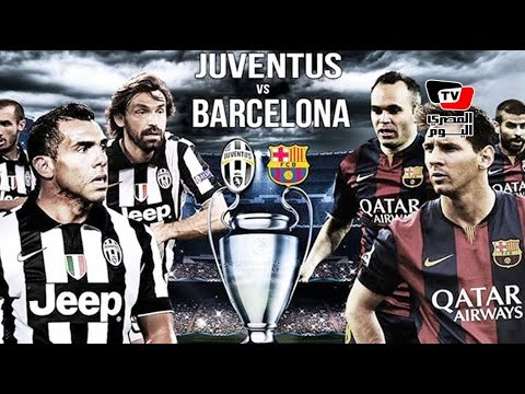 رابطة برشلونة vs رابطة يوفنتوس: مين اللي هيكسب ؟