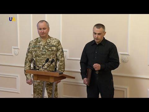 Спецслужбы РФ в Украине (видео)