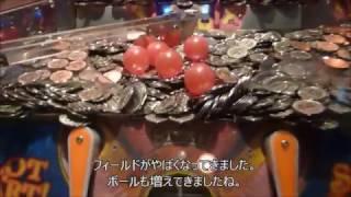 メダルゲーム無駄遣い動画第6弾 初代スピンフィーバーに入れまくったら大爆発した