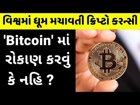 Robo trading bitcoin