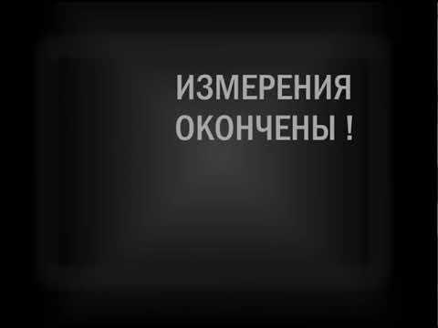 Фрагмент концовки профилактики РТР 1995 год -реконструкция.