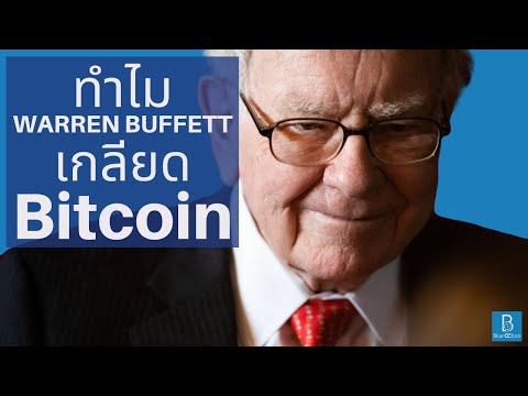 Bitcoin prekyba kenijoje