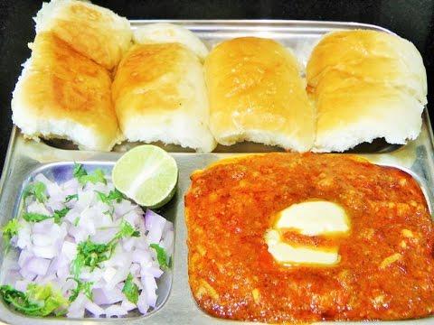 pav bhaji recipe by madhurasrecipe indian street download youtube thumbnail forumfinder Choice Image