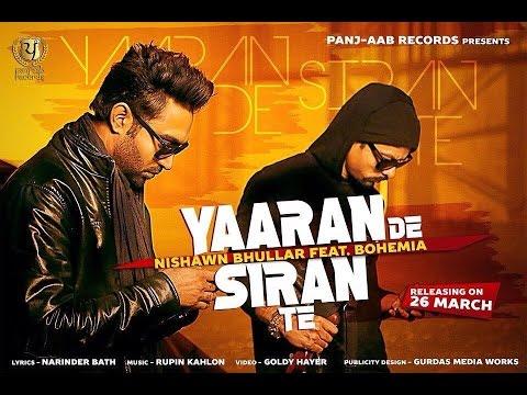 Yadaan Remix ft J Star  Nishawn Bhullar