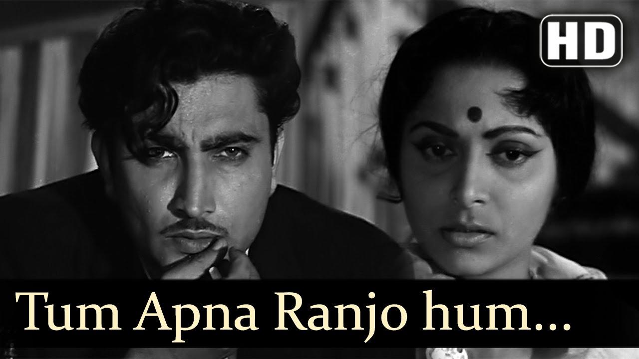 Tum Apna Ranjo Gham Lyrics
