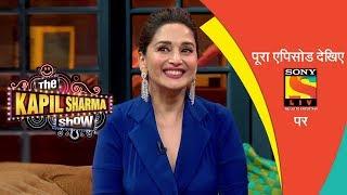 दी कपिल शर्मा शो | एपिसोड 15 | हँसी का टोटल धमाल | सीज़न 2 | 16 फरवरी, 2019