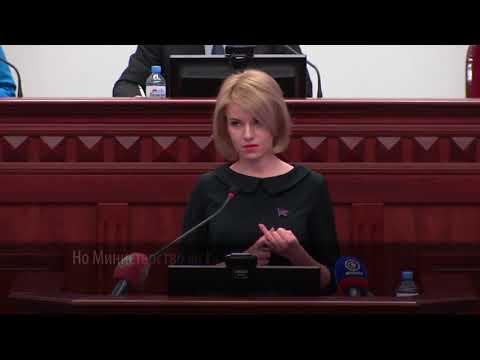 Минюст и нотариат: ни контроля, ни помощи - скандальная речь А.Селивановой в НС ДНР