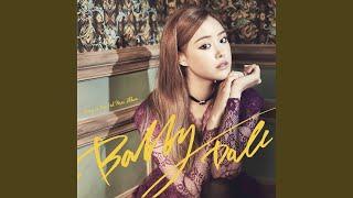 Jieun - Be Alright