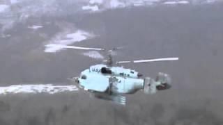 Kamov Ka-31 AEW helicopter