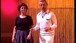 Шушана танц