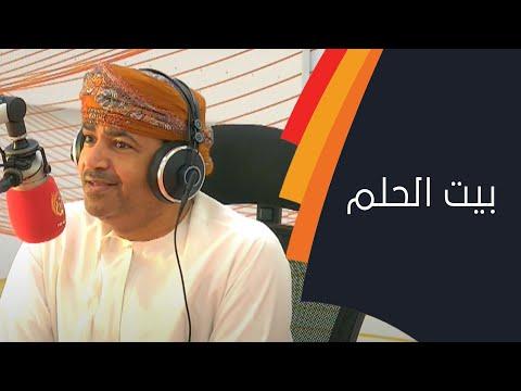بيت الحلم الحلقة الـ 10 مع م. مسلّم الجابري نائب الرئيس التنفيذي المساعد في شركة جندال شديد