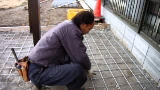 車庫土間コンクリート打設工事(ステップ① ワイヤーメッシュ敷き)