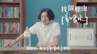 【多喝水世界語言瓶】埃及語教學