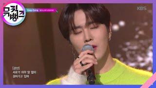 Keep Going - 보이스퍼(VOISPER) [뮤직뱅크/Music Bank] 20200207