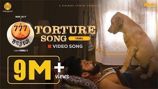 Torture Song (Tamil) - 777 Charlie | Rakshit Shetty | Kiranraj K | Nobin Paul | Stone Bench Films