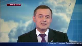 Главные новости. Выпуск от 11.10.2018