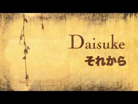 Vidéo de Natsume Soseki