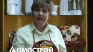Рецепты Аэрогрилль