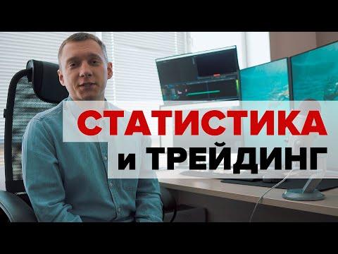 Брокер бинарных опционов bank of bnory
