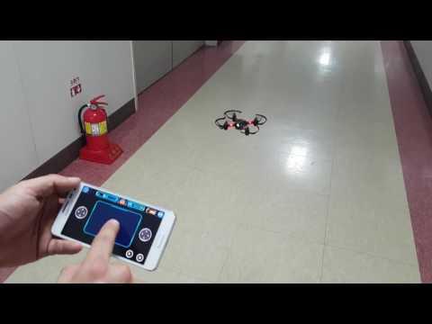 ByRobot PETRONE - Présentation de la fonction Pattern Flight