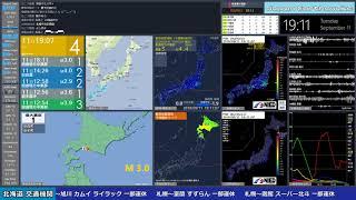 【胆振地方中東部】 2018年09月11日 19時07分(最大震度4)
