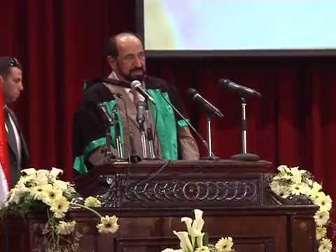 حفل منح الدكتوراه الفخرية لسمو الشيخ الدكتور سلطان بن محمد القاسمي - الجرء الثالث