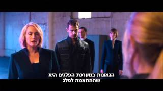 Clip 3 - Beauty In Your Resistance - Divergent