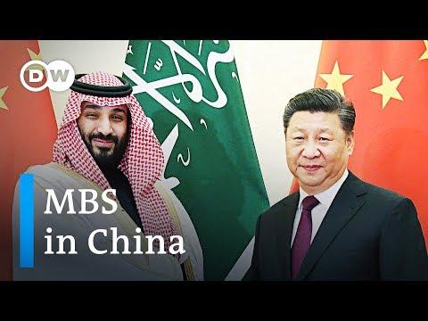 Mohammed bin Salman wraps Asia tour in China | DW News