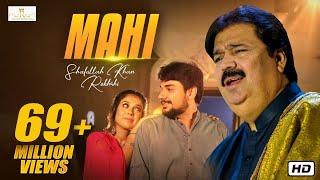 #Mahi #Khawab Mahi | Shafaullah Khan Rokhri | (Official Video)