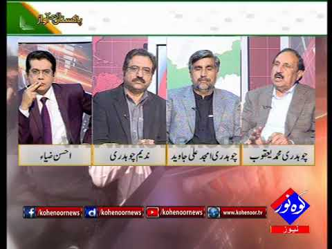 Pakistan Ki Awaaz 19 02 2018