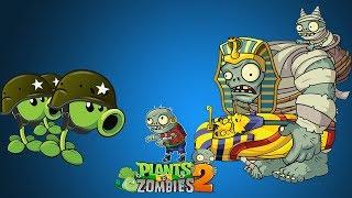ИГРА Растения против зомби 2 от ИГРОМЕНА #3 Прохождение Plants vs zombies 2