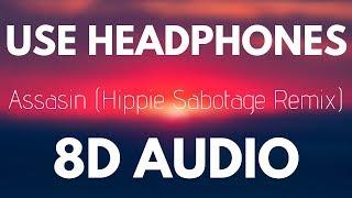 8d music converter (conversor de audio mp3 a 8d online en