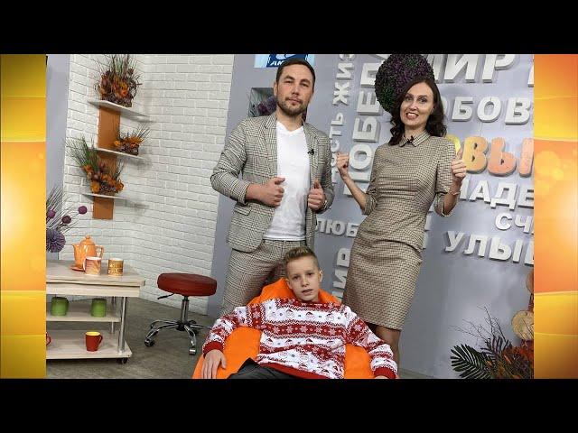 Гость программы «Новый день» Фёдор Дитковский