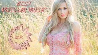 ★ Best  Russian Music Mix ★ (Русская Музыка) ★ [Pop Music, Remixes] #10