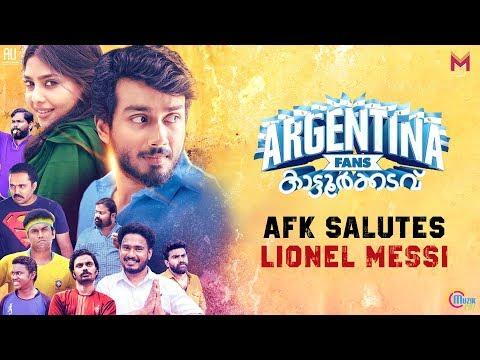 Lionel Messi Anthem - Argentina Fans Kaattoorkadavu